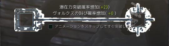 スクリーンショット (847)