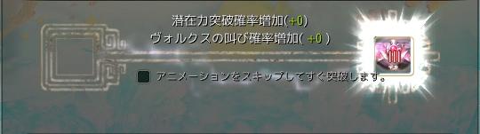 20171031043731008.jpg