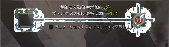 スクリーンショット (855)