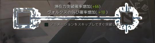 2017110106123316d.jpg