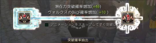 20171108183043108.jpg