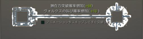 スクリーンショット (873)