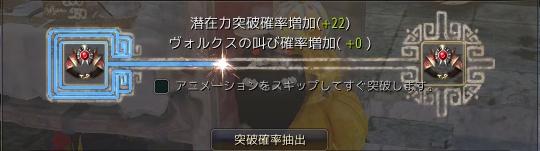 20171119233049ca0.jpg