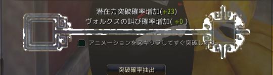 スクリーンショット (876)