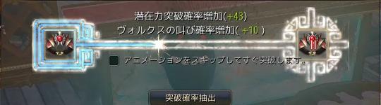 スクリーンショット (881)