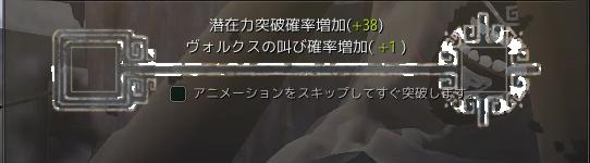 スクリーンショット (892)