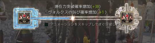 スクリーンショット (895)
