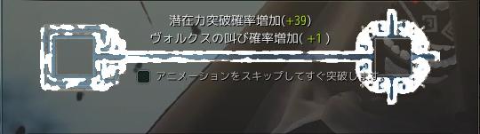 スクリーンショット (896)