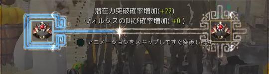 スクリーンショット (899)