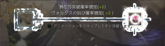 スクリーンショット (900)