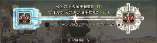スクリーンショット (903)