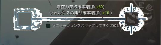 スクリーンショット (906)