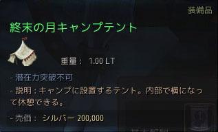 2018-01-10_1035229081.jpg