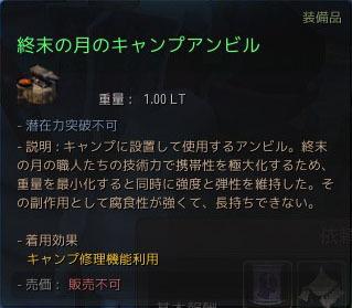 2018-01-10_1035229978.jpg
