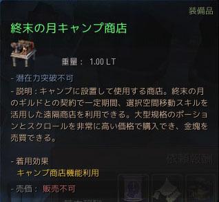 2018-01-10_1035231175.jpg