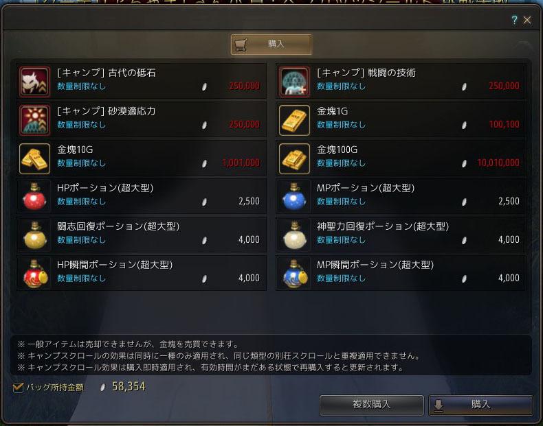 2018-01-10_1036021259.jpg