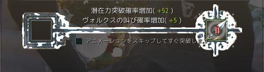 2018-01-10_1046007933.jpg