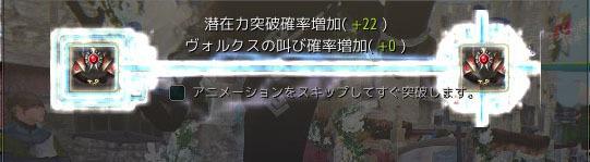 2018-01-10_1058076205.jpg