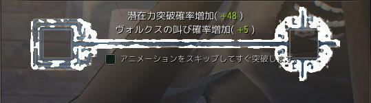 2018-01-11_1059283599.jpg