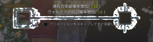 2018-01-11_1059791700.jpg