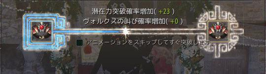 2018-01-11_1059812860.jpg