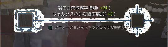 2018-01-11_1059816276.jpg