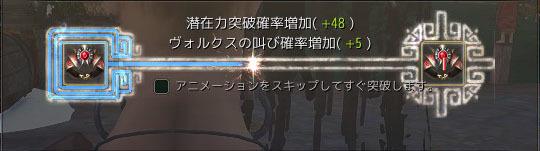 2018-01-11_1060018189.jpg