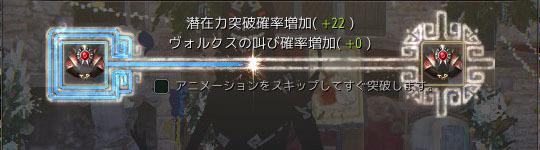 2018-01-11_1060273603.jpg