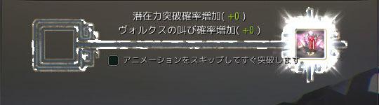 2018-01-11_1060406892.jpg