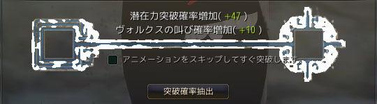 2018-01-11_1060490595.jpg
