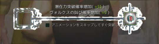 2018-01-12_1161660969.jpg