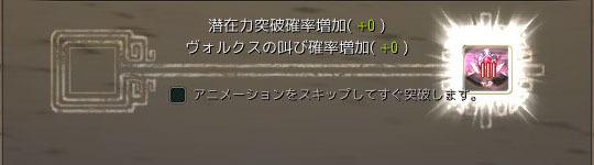 2018-01-12_1165753787.jpg