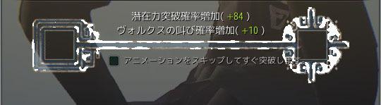 2018-01-12_1165993430.jpg