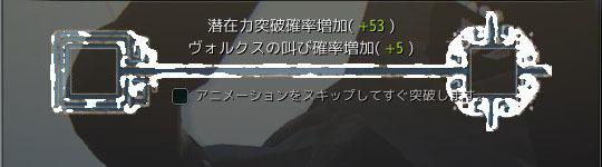 2018-01-16_1504072926.jpg
