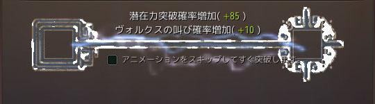2018-01-16_1506578231.jpg