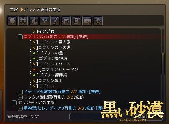 2018-01-17_69015444.jpg