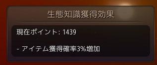2018-01-17_69017198.jpg