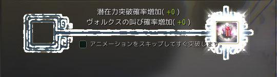 2018-01-19_37357401.jpg