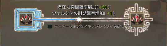 2018-01-19_37491497.jpg