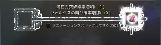 2018-01-19_38828315.jpg