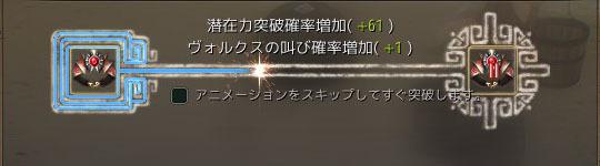 2018-01-19_38877754.jpg