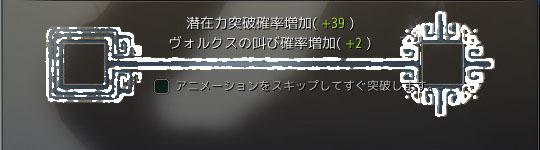 2018-01-19_41338738.jpg