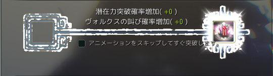 2018-01-19_41845451.jpg