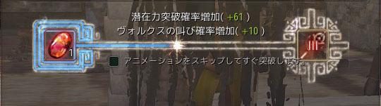 2018-01-28_32177064.jpg