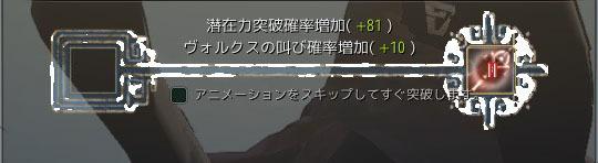 2018-01-28_36044428.jpg