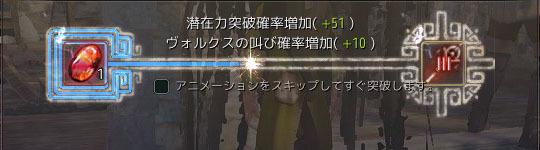 2018-01-28_86657309.jpg