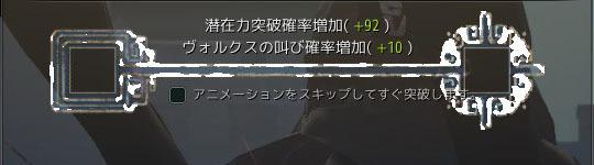 2018-01-28_90865160.jpg