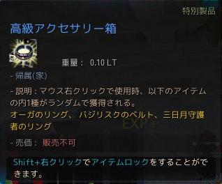 2018-02-02_269693774.jpg