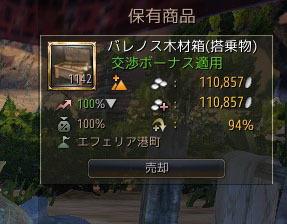 2018-02-04_511383644.jpg