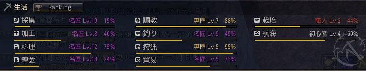 2018-02-04_511436681.jpg